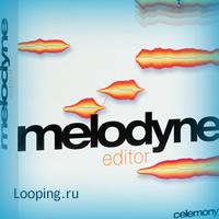 Celemony Melodyne 2 - улучшение вокала