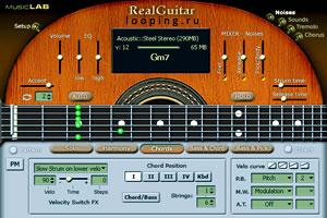 Real Guitar 2.3 эмулятор гитары