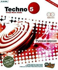 ejay techno 5